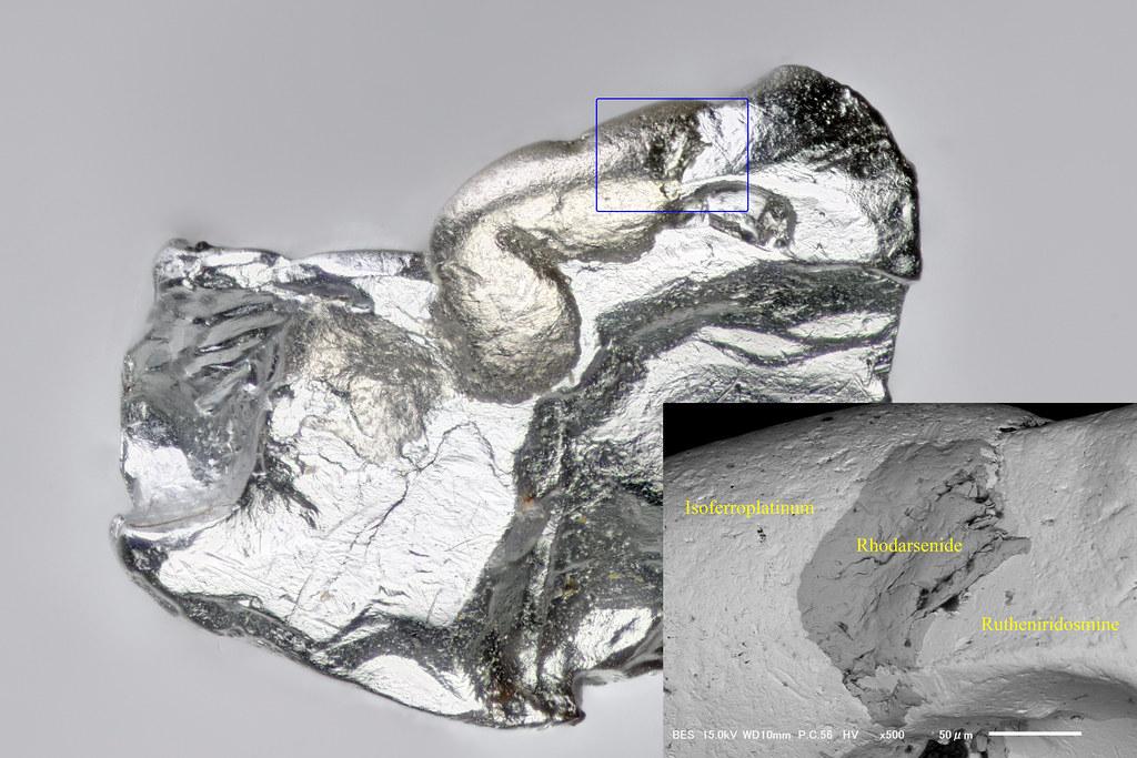 砒ロジウム鉱 / Rhodarsenide