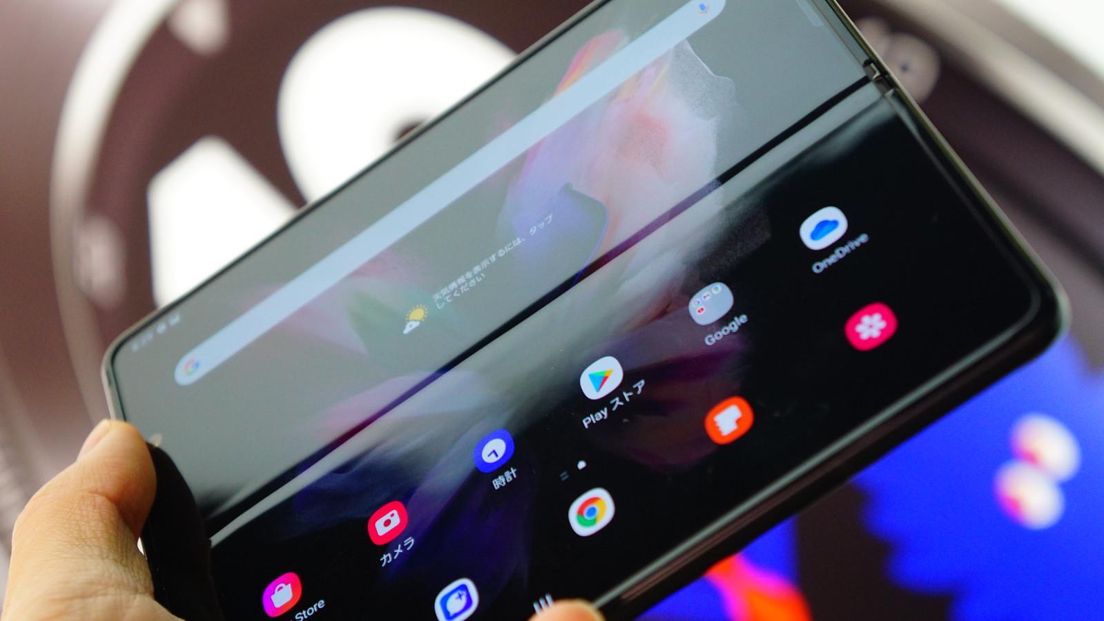 Galaxy Z Fold3 5G フォトレビュー|角度によってはシワが目立つ