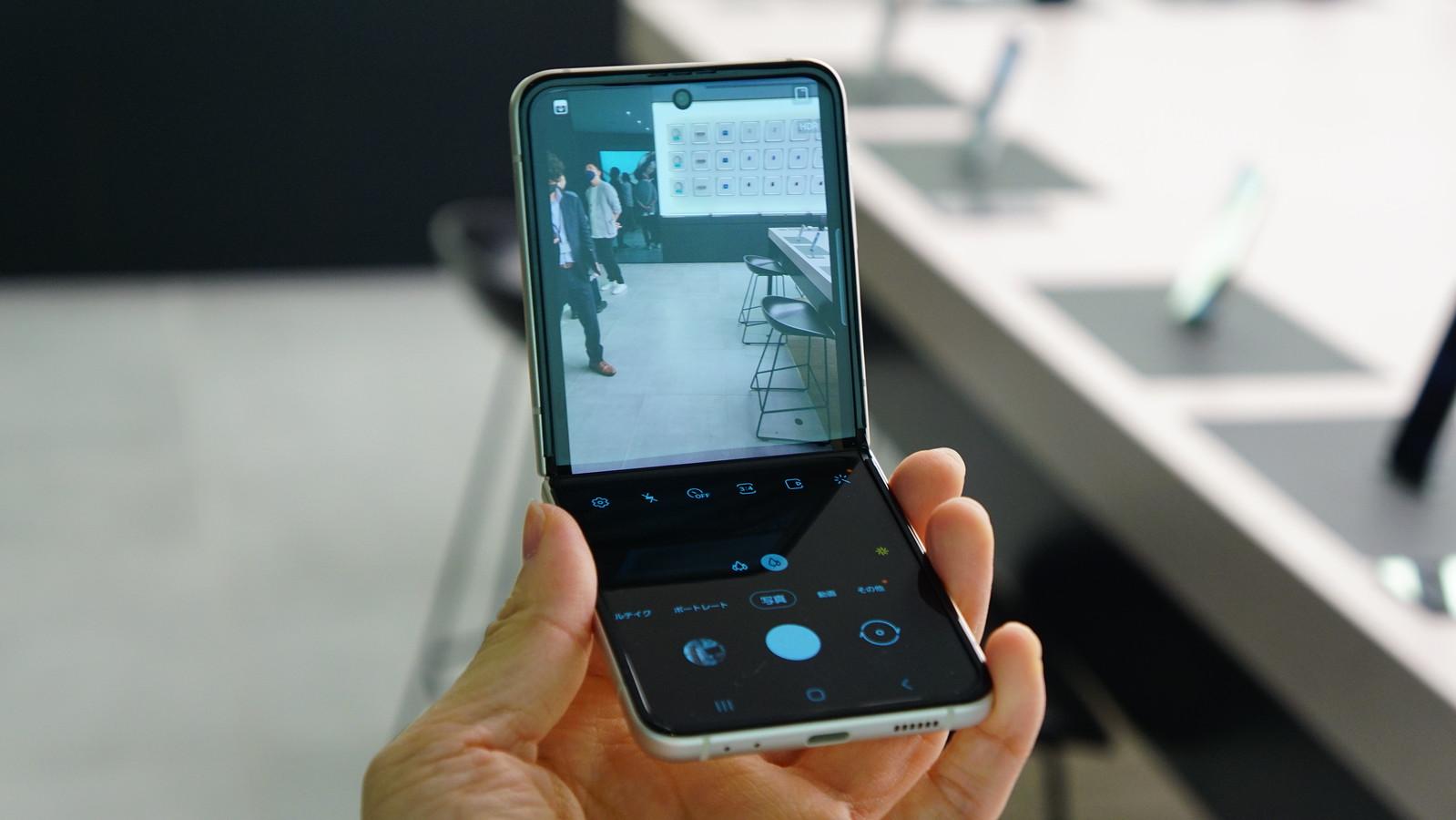 フレックスモードのカメラアプリ