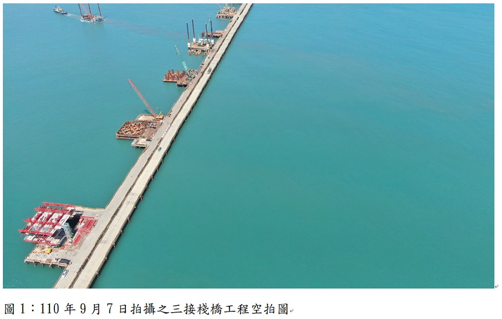 圖片來源:台灣中油公司