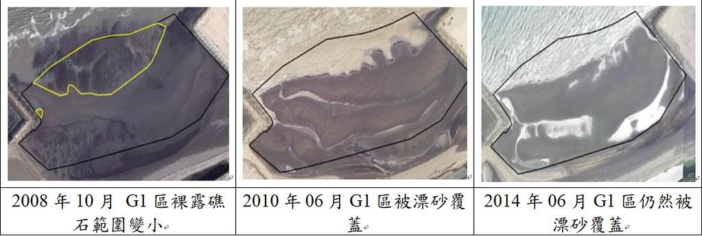 歷年來行政院農業委員會林務局農林航空測量所的衛星照片
