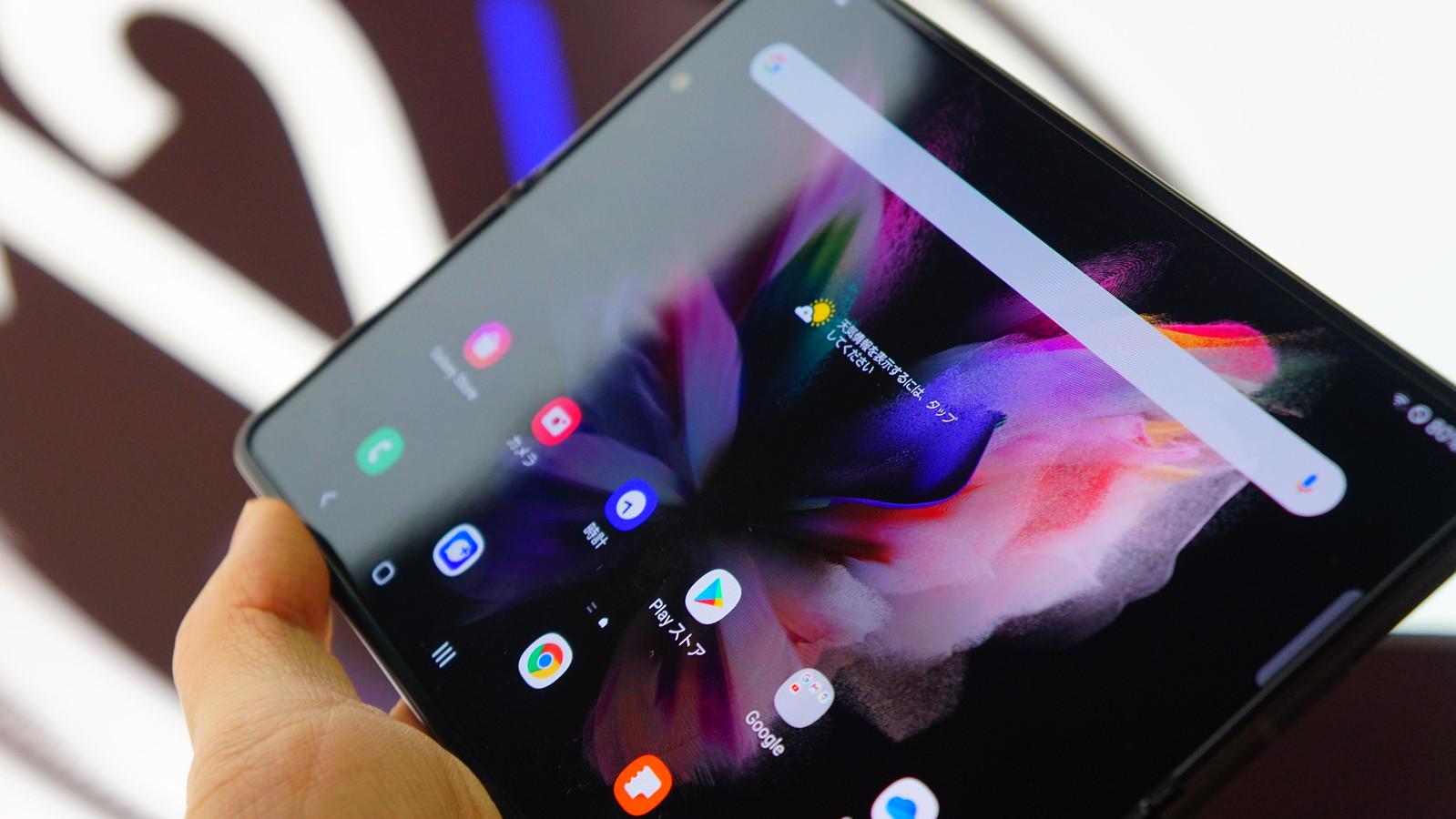 Galaxy Z Fold3 5G フォトレビュー|角度によってはフラット