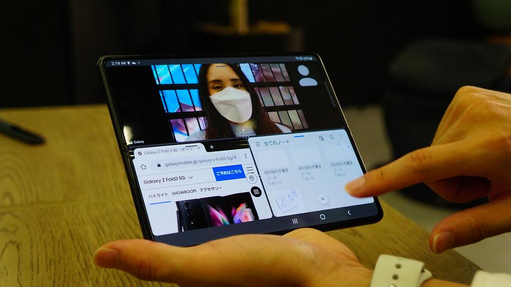複数のアプリを同時表示・操作できる画面分割機能