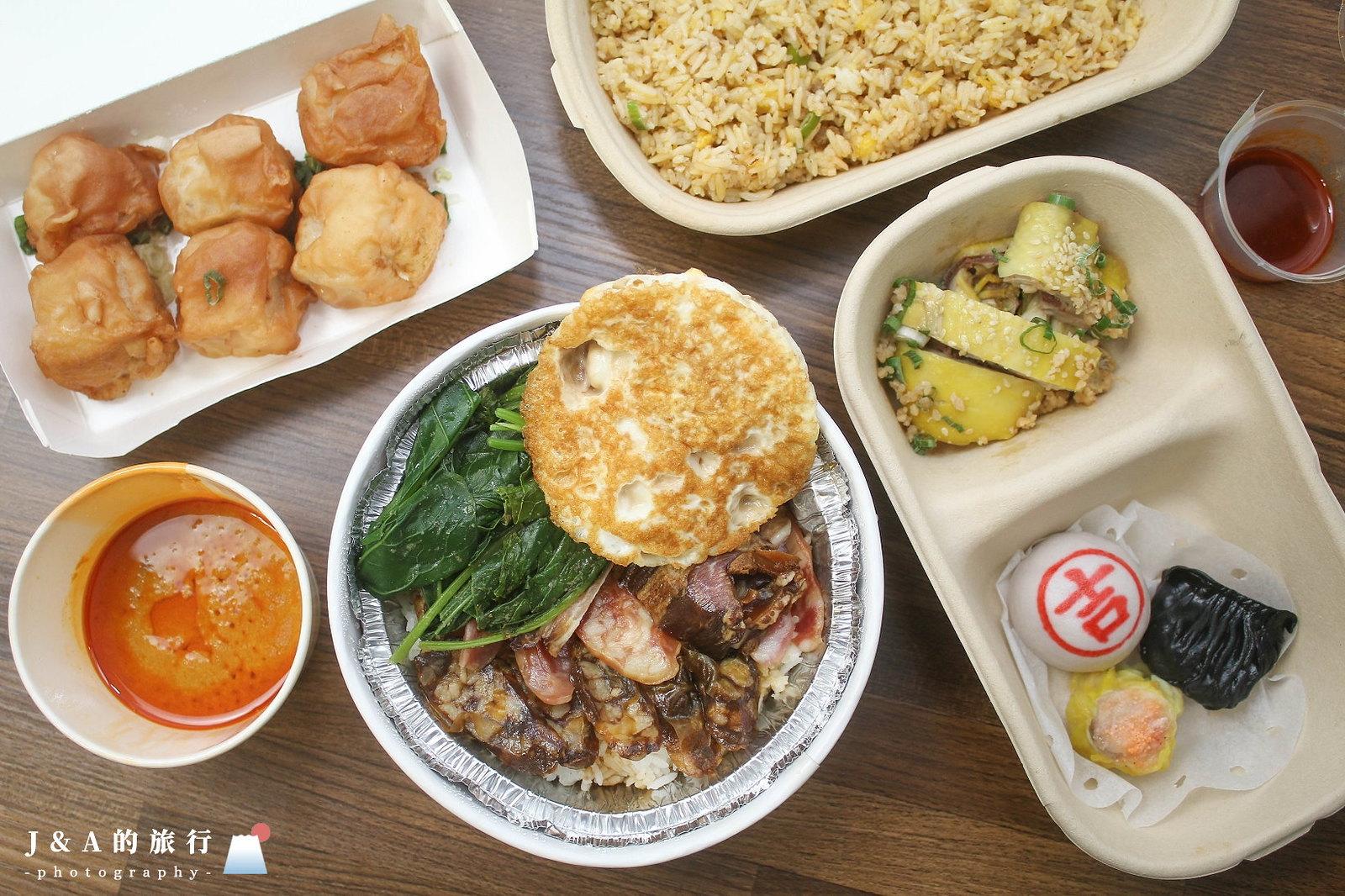 最新推播訊息:外帶港式餐盒只要138元,線上預約外帶享79折