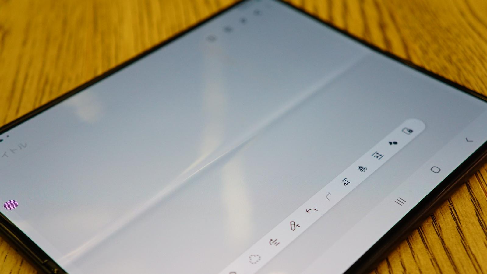 Galaxy Z Fold3 5G フォトレビュー|画面のシワ