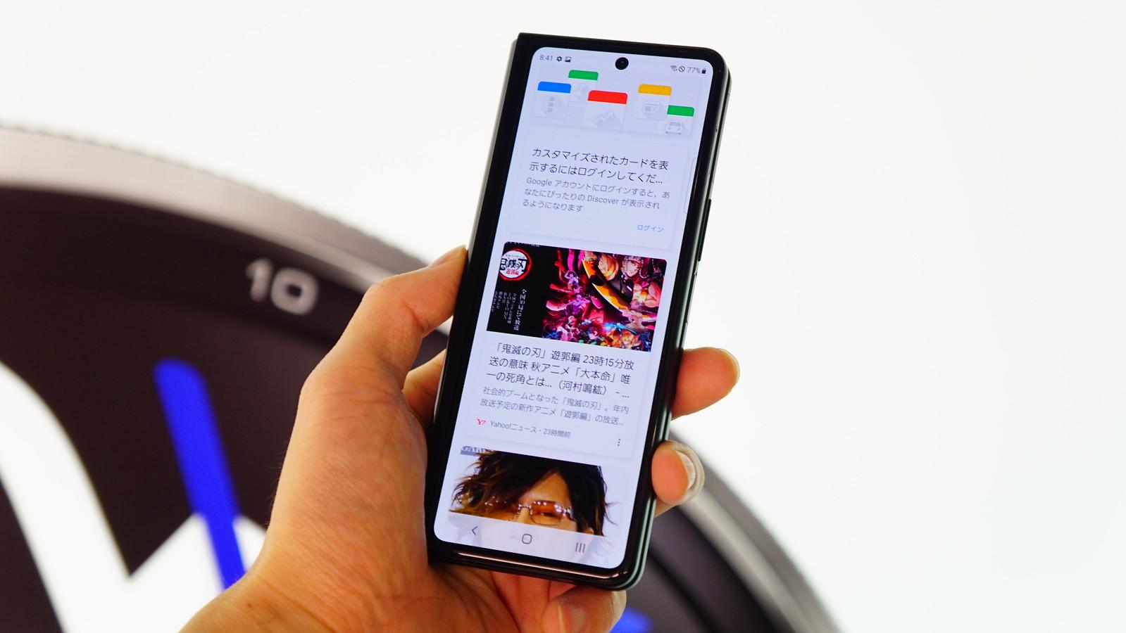 Galaxy Z Fold3 5G フォトレビュー|カバーディスプレイ