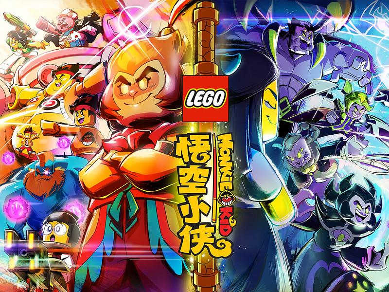 MonkieKid_Season2_Poster2_1600x1200