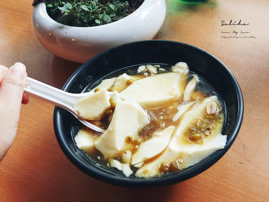 台北內湖碧山巖美食推薦隱藏版好吃甜點下午茶蛋糕豆花cp值高茗穀屋烘培坊 (5)