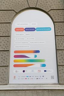 08.09.2021. art+science: izložba skeens u galeriji instituta Servantes
