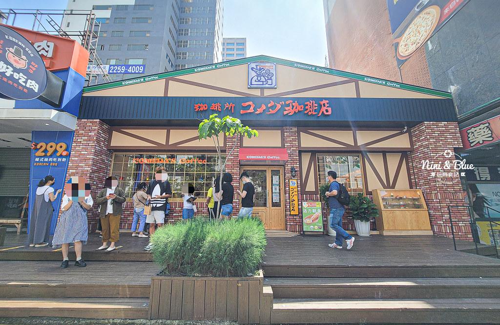 Komeda's Coffee 客美多咖啡 BOB公益路美食04