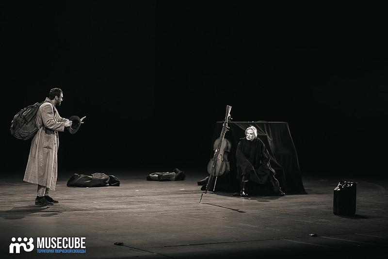 Vahtangova - 101 season-47