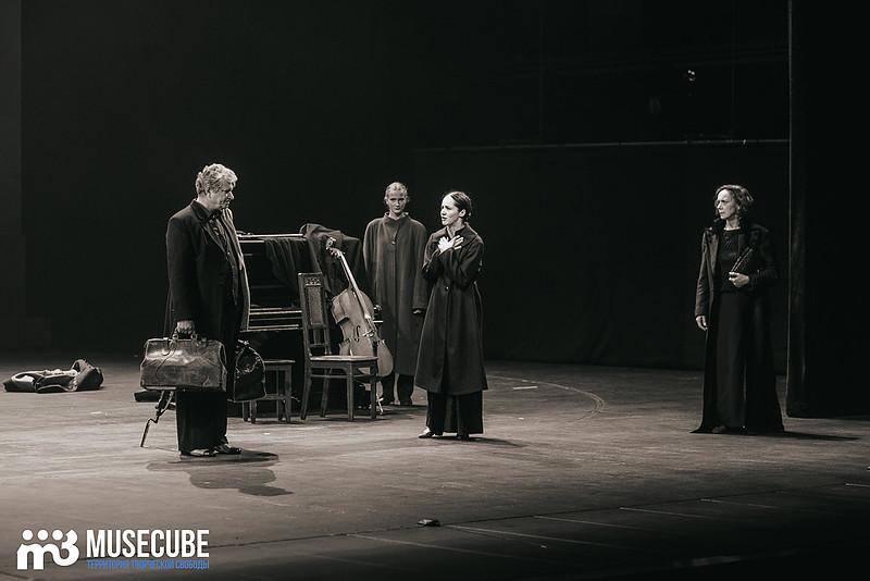Vahtangova - 101 season-45
