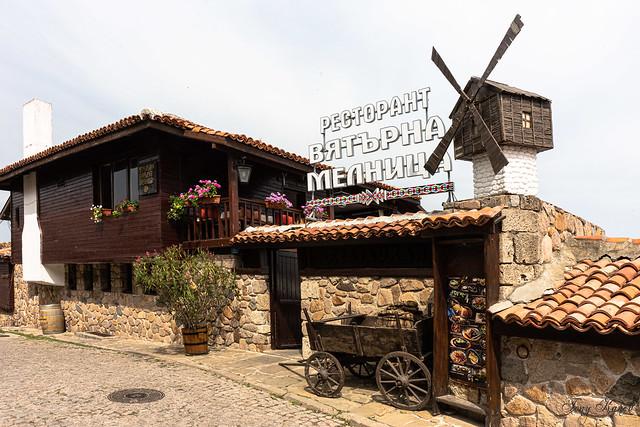 Restaurant Wind Mill, Solozpol, Bulgaria
