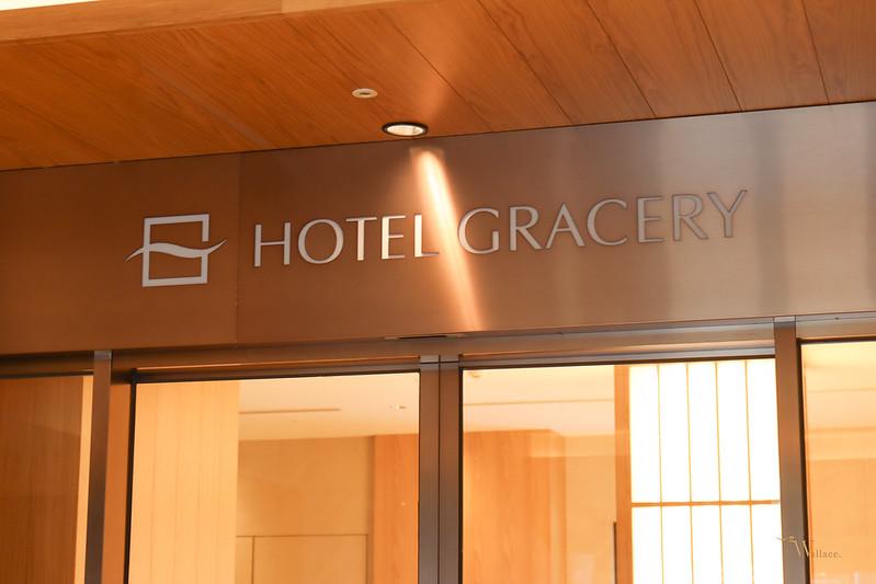 格拉斯麗飯店