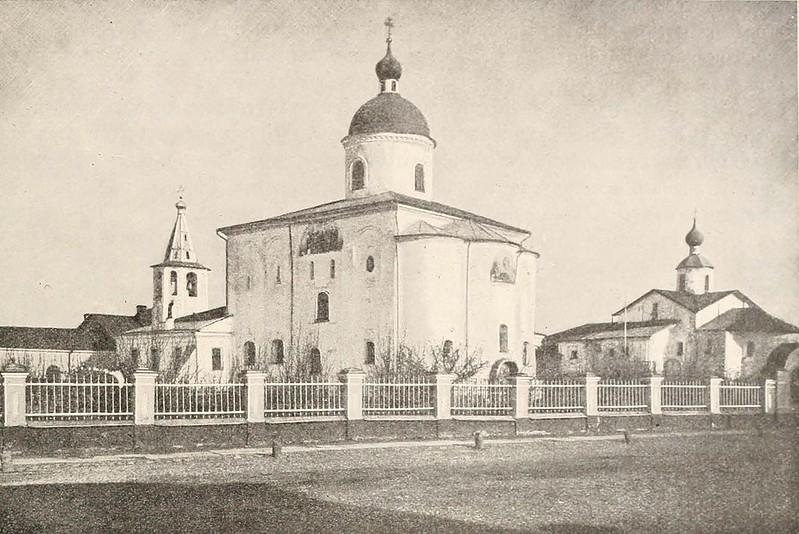 1280px-Место_бывшего_Ярославова_дворища_в_Новгороде