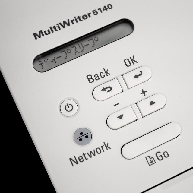 NEC マルチライター MultiWriter 5140 モノクロプリンタ PR-L5140