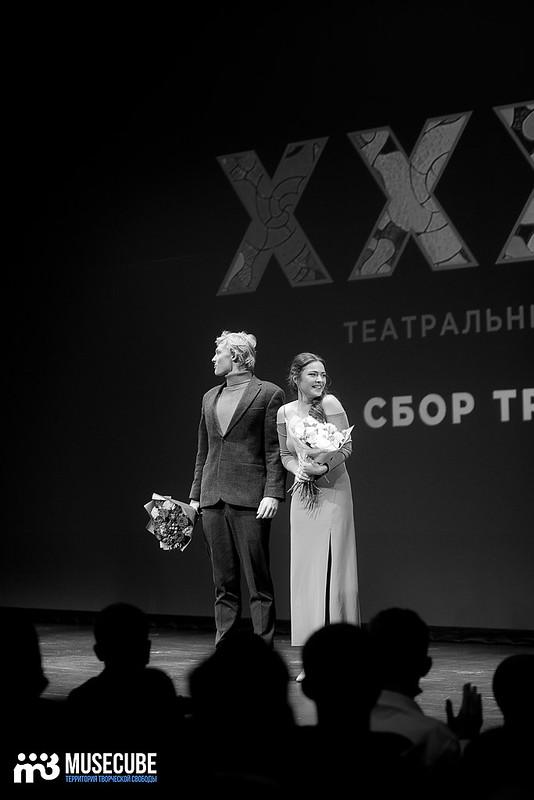 Teatr_Tabakova_36season-76