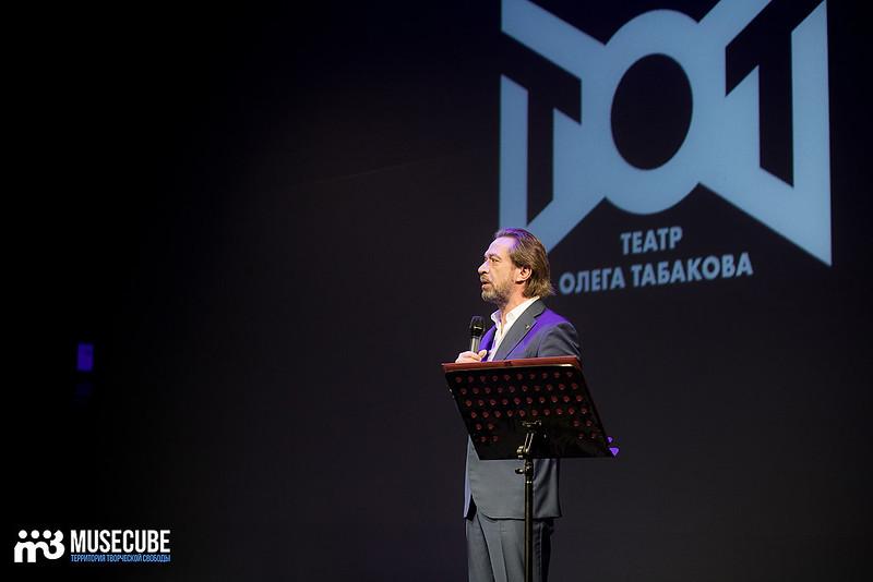 Teatr_Tabakova_36season-63