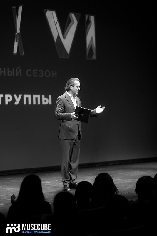 Teatr_Tabakova_36season-58