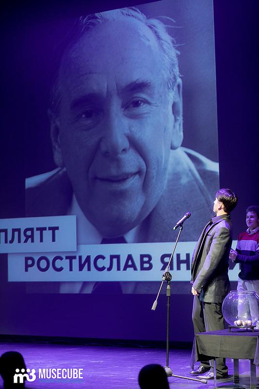 Teatr_Tabakova_36season-80