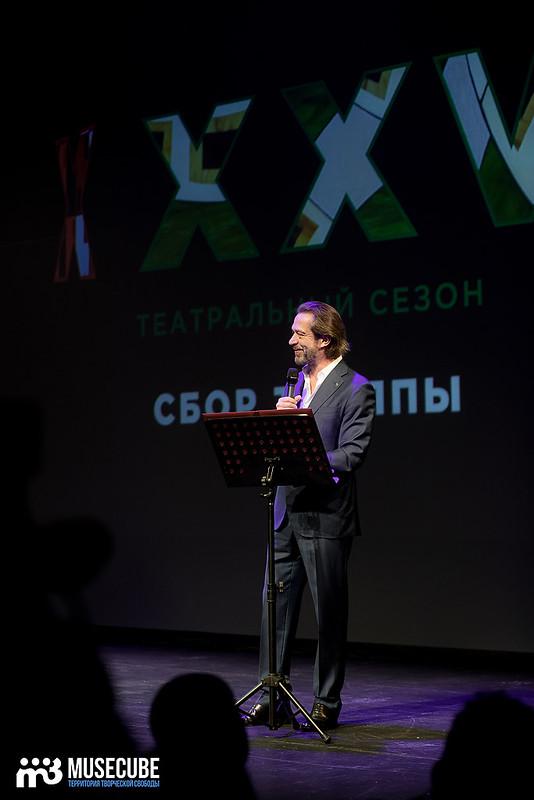 Teatr_Tabakova_36season-61