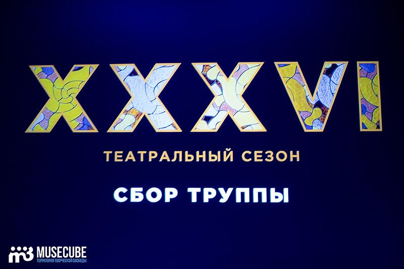 Teatr_Tabakova_36season-53