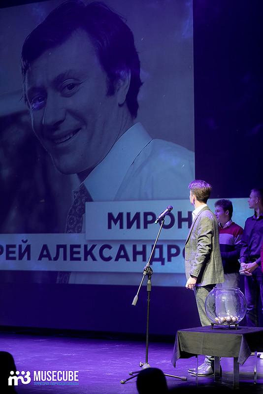 Teatr_Tabakova_36season-79