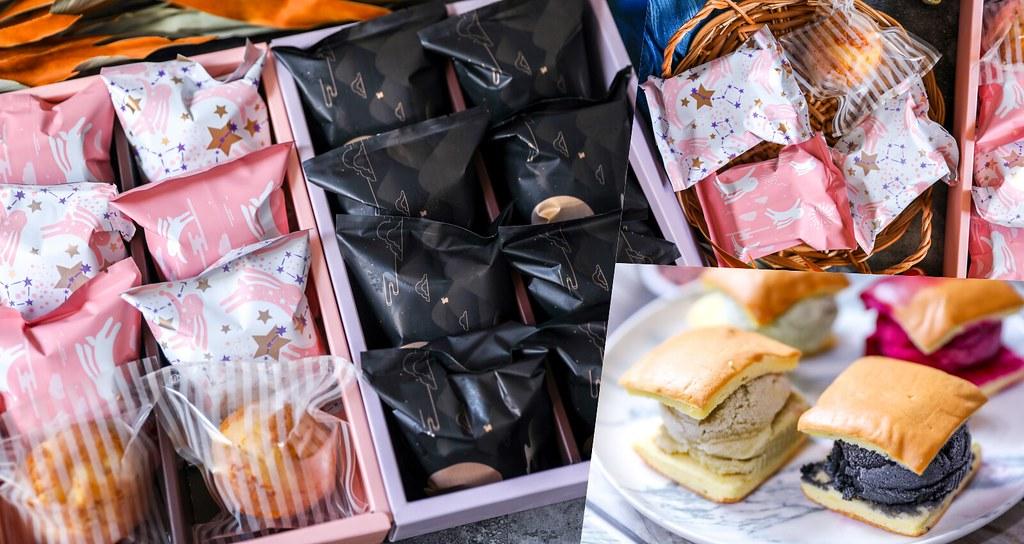 朋友送我的中秋節特殊禮盒,一天就被我吃光,不想再吃月餅的推薦!還不用排隊咧~
