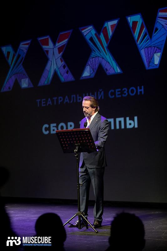 Teatr_Tabakova_36season-59