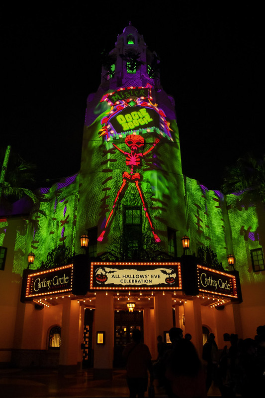Oogie Boogie Bash Carthay Circle