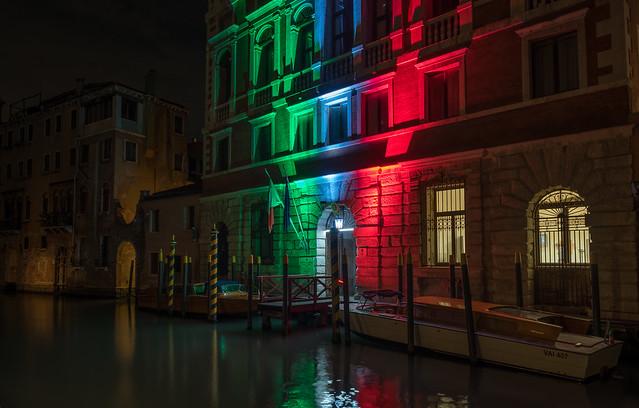 Guardia di Finanza Venezia