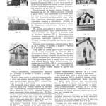 ВААУ 1950-01 p23 Досвiд впровадження нового методу спецiалiзованих бригад в поточному будiвництвi PAPER1200 [Бердик А.Н.] [Житников В.В.]