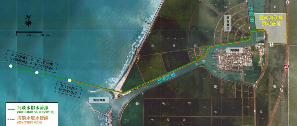 台南海水淡化位置示意圖