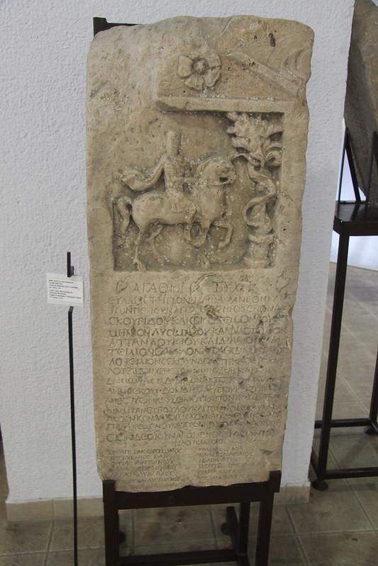 Dedication to the Thracian Horseman