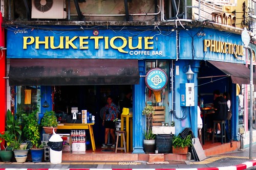 ร้าน Phuketique ภูเก็ต