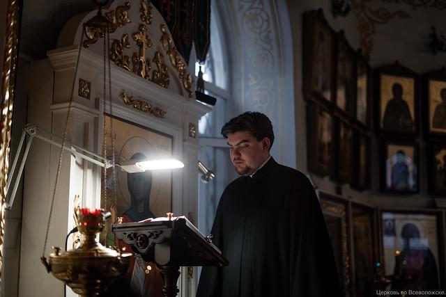 11 сентября 2021 года. Всенощное бдение Недели 12-й по Пятидесятнице, в день памяти святого благоверного князя Александра Невского.