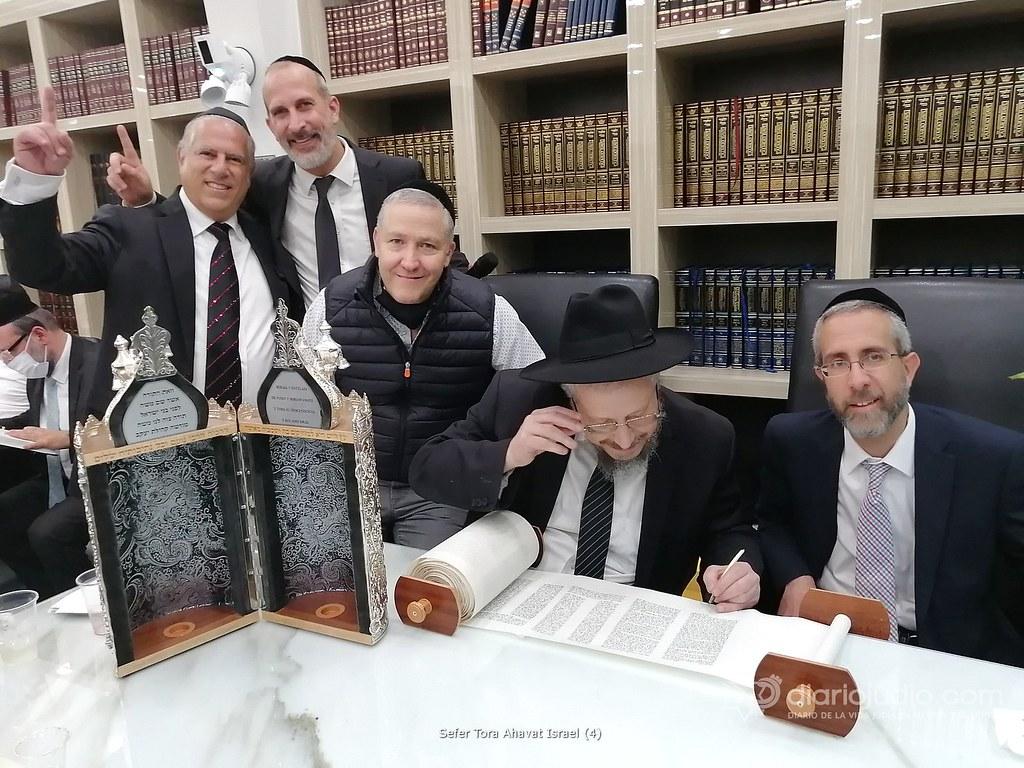 Sefer Tora Ahavat Israel (4)