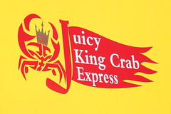 Juicy King Crab Express with pennant-staff J, Jamaica, Queens