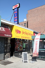 Juicy King Crab Express (aka Lin's No 1 Chinese Restaurant), Jamaica, Queens