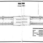 Верхне-Троицкий рынок - Реконструкция 'Новый Металлург' Созидетель План 5 этажа RAW PAPER800 [Бердик А.Н.] [Житников В.В.]