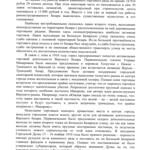 Верхне-Троицкий рынок - Градостроительное обоснование 2006 005 PAPER600 [Бердик А.Н.] [Житников В.В.]
