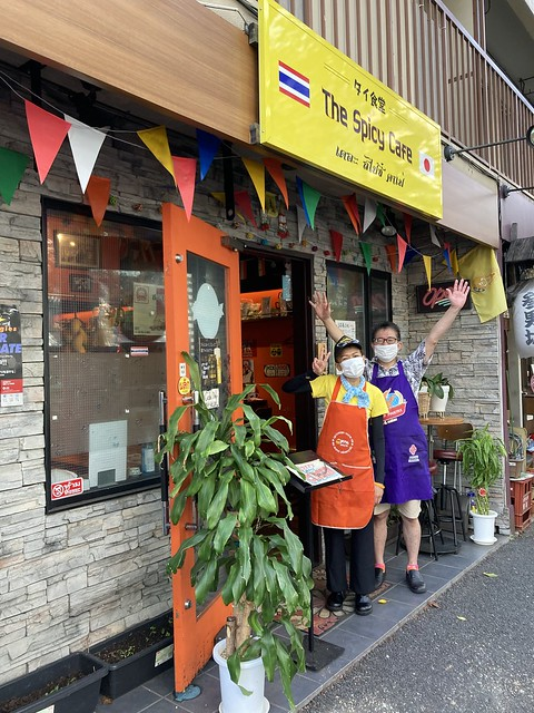 東京-中野のタイ料理レストラン スパイシーカフェ(元日本食大和のKさんのお店)訪問