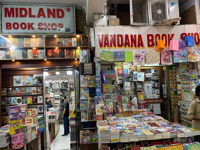 City Landmark - Vandana Book Shop, Aurobindo Market