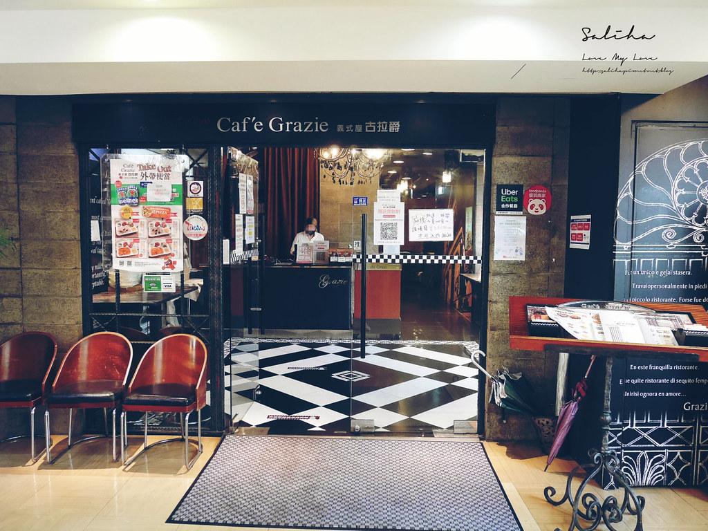 新北新店家樂福餐廳新店景觀餐廳古拉爵必看優惠外帶優惠新店優惠餐廳 (1)