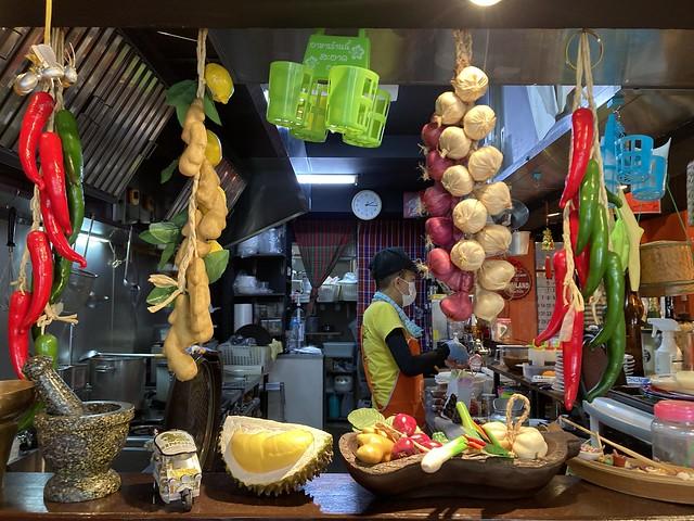 タイ料理レストラン スパイシーカフェ (中野 東京)- Thai food Restaurant. Spicy Cafe at Nakano Tokyo