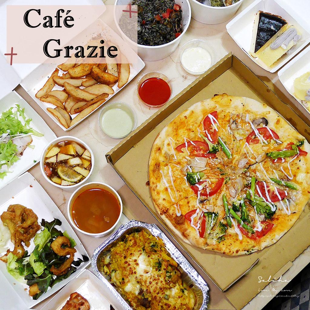 新店外帶餐廳新店優惠餐廳新店家樂福美食新店好吃披薩 (5)