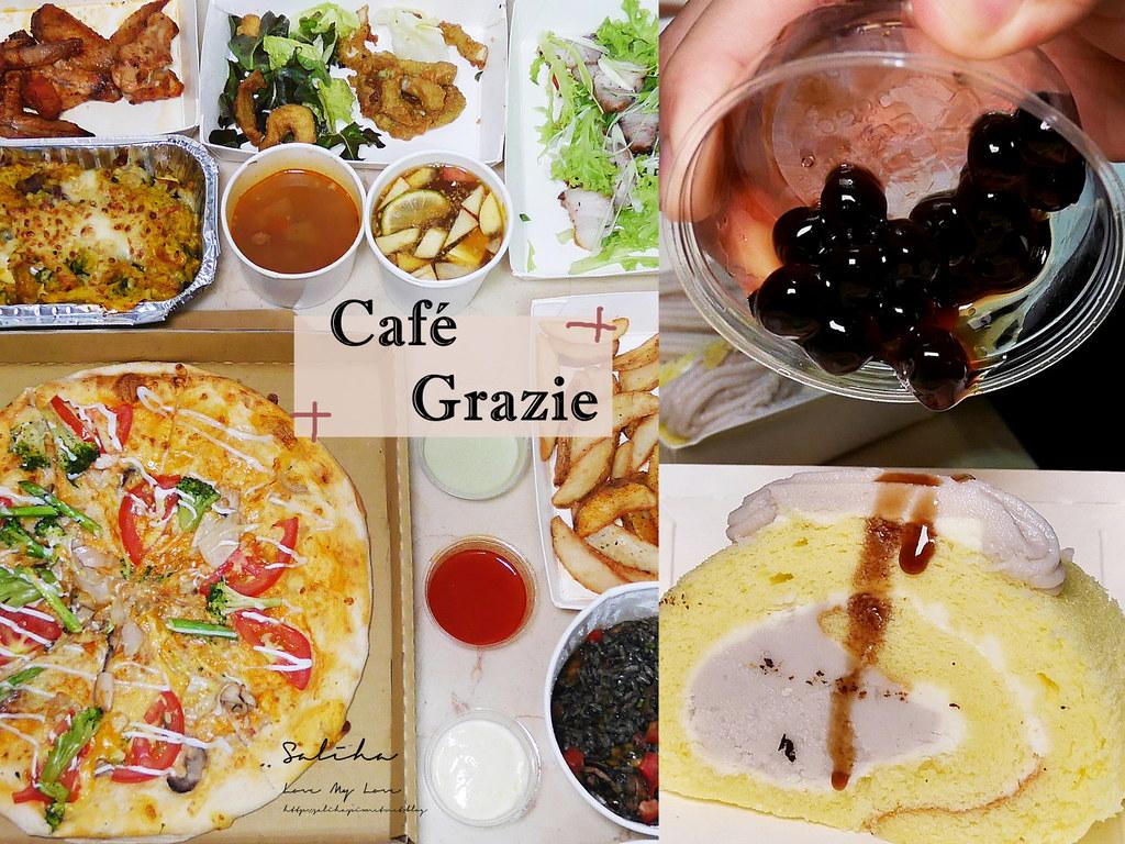新北新店餐廳優惠新店優惠推薦新店外帶美食新店好吃平價浪漫餐廳 (5)