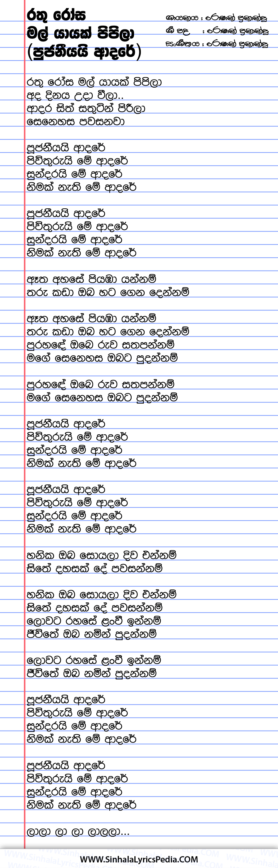 Rathu Rosa Mal Yayak Pipila (Poojaneeyai Adare) Song Lyrics