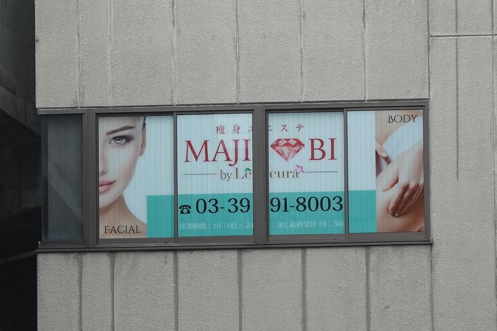 MAJIBI(練馬)