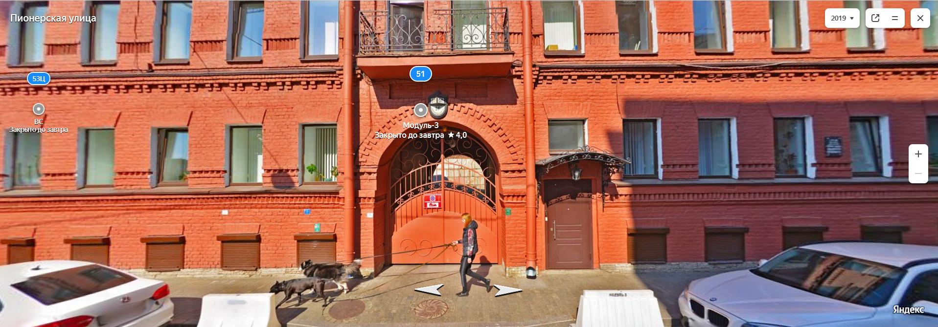 address of Fatyanova's headquarters